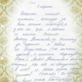 Юлия Христофорова
